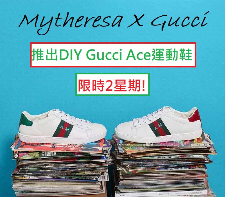 848c47d7 Mytheresa Gucci Diy | Mount Mercy University